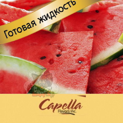 Capella Жидкость Sweet Watermelon (Арбуз)