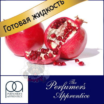 TPA Жидкость Pomegranate Deluxe (Гранат)