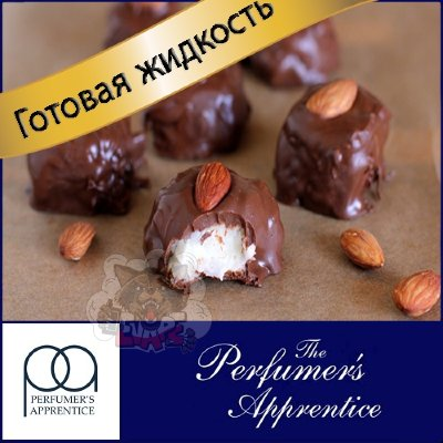 TPA Жидкость Chocolate Coconut Almond