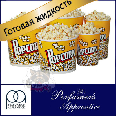 TPA Жидкость Popcorn Movie Theater