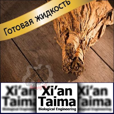 Жидкость Xi'an Blended Tobacco