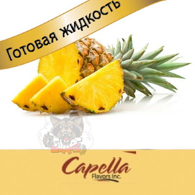Capella Жидкость Golden Pineapple (Ананас)