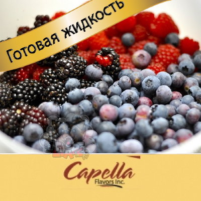 Capella Жидкость Harvest Berry (Лесные ягоды)