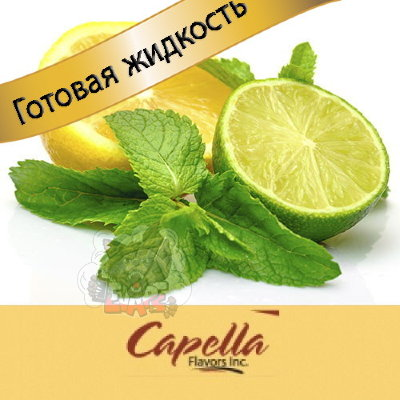 Capella Жидкость Lemon Lime (Лимон лайм)